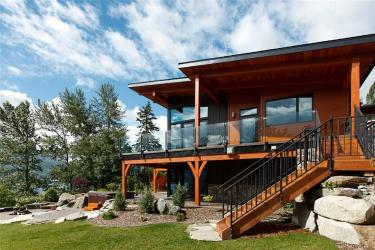 812 Highway 3A Nelson BC 1
